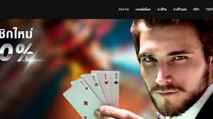 Discover How To Play Roulette